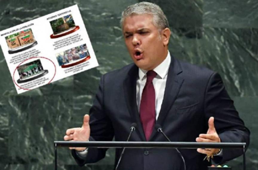 Declaración de repudio a la injerencia y al bloqueo imperialista contra el pueblovenezolano