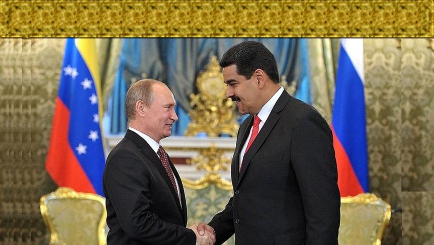Rusia ratificó disposición de continuar desarrollando relaciones estratégicas conVenezuela