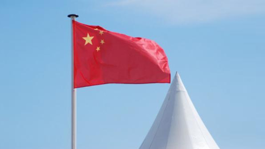 Socialismo chino y los caminos de larevolución