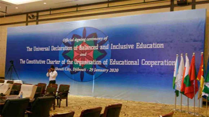 Organización de Cooperación Educativa, ¿unaoportunidad?
