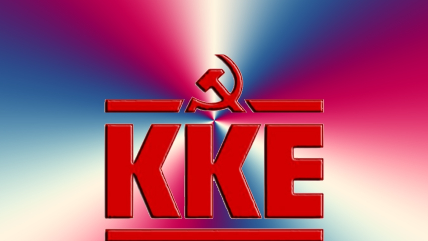 Partido Comunista de Grecia rechaza reunión del Primer Ministro con el golpista JuanGuaidó
