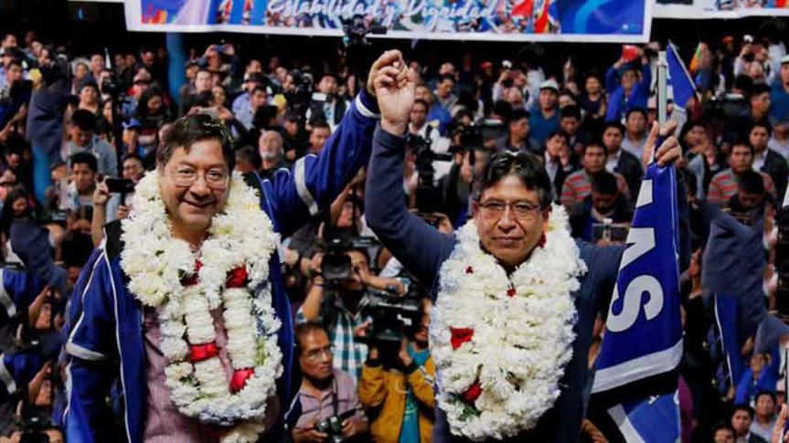 El MAS presentó su binomio presidencial en Cochabamba,Bolivia