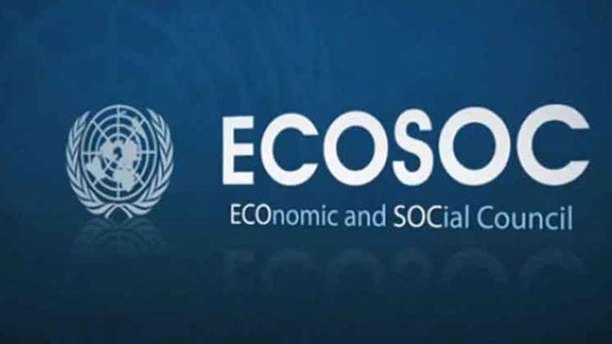 Por primera vez, órgano de ONU abre de forma virtual sesiónoperativa