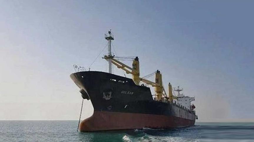 Ingresa en aguas venezolanas buque de Irán conalimentos