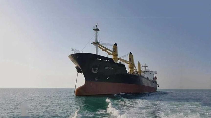 Arribará sexto buque con ayuda de Irán paraVenezuela