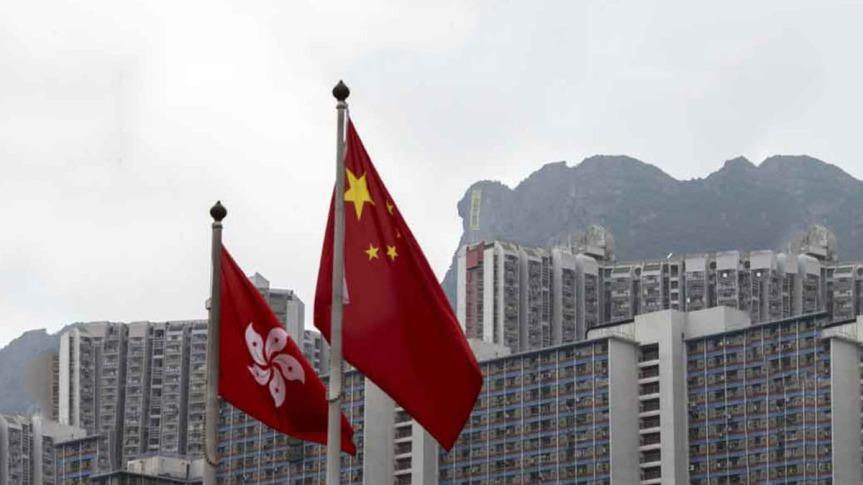 Ley de seguridad nacional en Hong Kong a debate en Parlamentochino