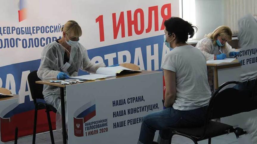 Más de 55 por ciento de participación en referendoruso